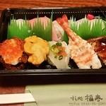 51586674 - 特上寿司
