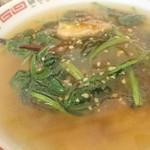 中華菠菜 - 独特な餡かけほうれん草がトッピングです