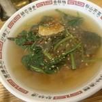 中華菠菜 - 名物!ポパイらーめん(¥750)