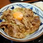 丸亀製麺 - 肉釜玉(並)¥640