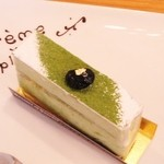51589943 - 抹茶ムースケーキ!!(●´ω`●)