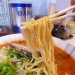 51590872 - 麺リフト