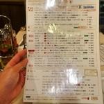 ピッツェリア・ロマーナ・イル・ペンティート -