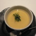和洋ダイニング ゆきあかり - お通しの冷たい茶わん蒸し