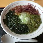 レストラン汐菜 - 海藻ラーメン ¥680