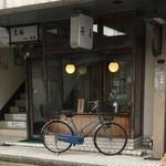 御菓子司 笹屋友宗 - 2016年5月28日。訪問