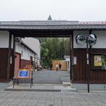 天野酒 - イベント会場外観【2016年5月】