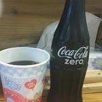 よしまる - ゼロコーラは瓶で☆