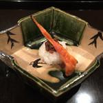 壽山 - ばっけ味噌飯蒸し ばちこ