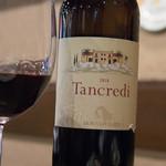 ジョイヤ - ワイン:タンクレディ2010年