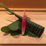 壽山 - チップの粽寿司&蒸鮑