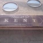 KENT - 外観