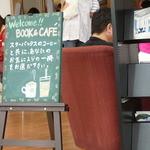 516670 - コーヒーを飲みながら本が読める。本屋のカフェかカフェの本屋か…どっちもどっちで良いです。