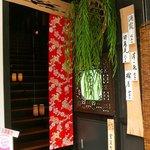 旬房 街道 青葉 - アーケードからの入口@2010/9