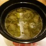 割烹家 一本松 - お味噌汁