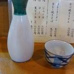 美春 - 日本酒燗