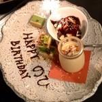 47都道府県の日本酒勢揃い 夢酒 - サプライズ!!任せて下さい!!