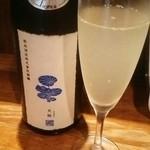 ボンクラ - 新政 PRIVATE LAB 低酒精発泡純米酒 天蛙