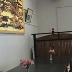 文芸の郷レストラン -