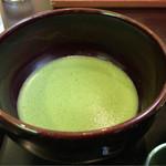 茶菓きみくら - 静岡抹茶