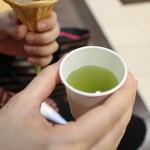51605525 - サービスの狭山茶