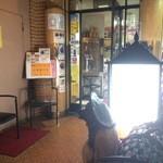 レオナ - 2階の入り口