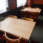 麺処 大章 - 店内テーブル席