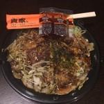 貴家。 - 肉玉そば・麺半玉(¥750 -¥50)