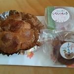 松月堂 - 料理写真:八郎潟銘菓&シュークリーム
