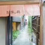 鶴屋吉信 - ここから2階にいきます