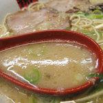 5162251 - スープもバランスが良いです。