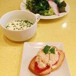 トラットリア ボーノ - ランチセットのカナッペとサラダとスープ