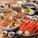 北海道 - タラバ蟹・紅ズワイ蟹食べ放題コース