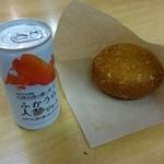 キョロロ - 料理写真:カレーパン&雪にんじんJ