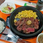 いきなりステーキ - ワイルドステーキ(1350円)。すごくコスパがよくて、ありがたい。がっつりでした。