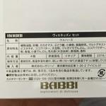 BABBI 松屋銀座店 -