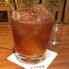 リンクス紅茶と洋酒の店