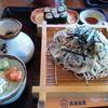 Nambuyashiki - 料理写真: