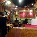 Bar Salu -