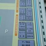 ごはん処 藤井堂 - 「わくわく市場」拡大図 ※写真上側 ますみ食堂となっているところが、現在 ごはん処 藤井堂です(2016.5/中旬)