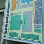 ごはん処 藤井堂 - 福山地方卸売市場案内図※写真の左側が「わくわく市場」(2016.5/中旬)