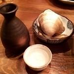 四十八漁場 山王パークタワー店 - 日本酒
