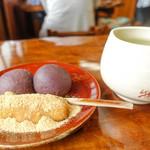 粟餅所・澤屋 - お茶付きます