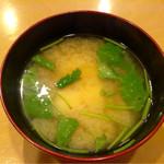花風 - 三つ葉と豆腐の味噌汁