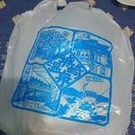 城崎海煎堂 - 城崎温泉のお土産もらいました