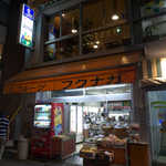 フルーツパーラーフクナガ - 1階は果物屋さん。それだからこそ、リーズナブルな価格で新鮮なパフェが食べられる