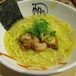 麺屋 帆のる - 濃厚鶏白湯麺