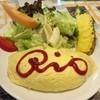 リオブラボー - 料理写真:オムライス〜(∩´∀`)∩ワーイ♡
