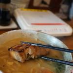 麺屋 春爛漫 - 大きなチャーシュー