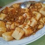 チャイナキッチン 杭州 - 麻婆豆腐(単品)